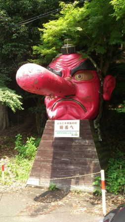 f:id:touko_yuzu:20141201124707j:image:w360