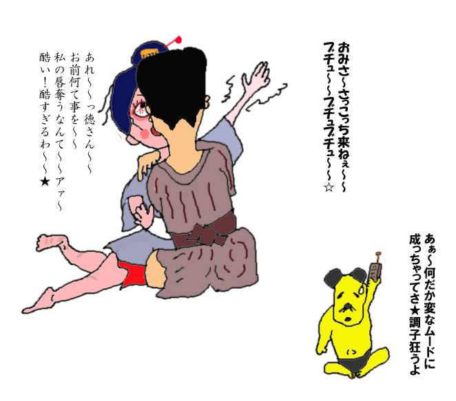 [幽霊の唇奪うなんて★]