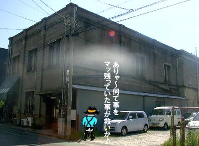 [七堂町の建物♪]