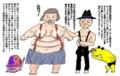 サスペンダーは太った女性でも似合わない!世界の常識?