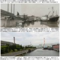 55年前と現在の尼崎五合橋付近