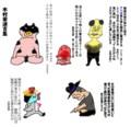 木村家動物家族名言集(殆どパクリだけど★)