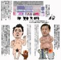徹ちゃん〜〜出番近いよ〜!スタンバイOK〜〜?