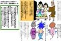 何?是が木村家ひま祭りのしよか人形?