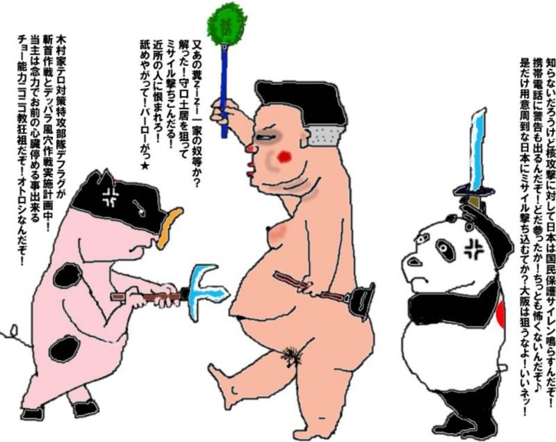 バロー日本には国民保護サイレンと警告表示有るんだぞ!参ったか♪