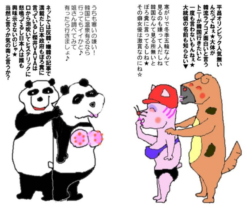 何の為にやるオリンピックなのか?日本は大丈夫?
