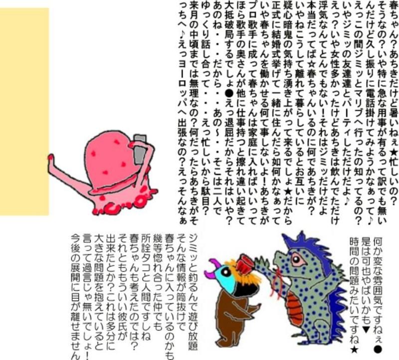 f:id:toukuro:20180815045900j:image