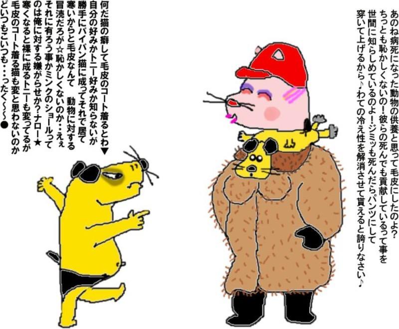 パイパン猫はトニーの好み★猫は寒いの嫌いな物なのよ!