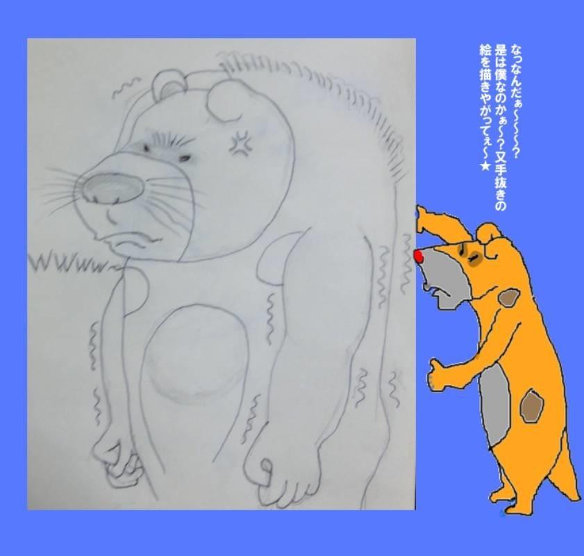7/12 お絵かき練習 本当は熊なの♪