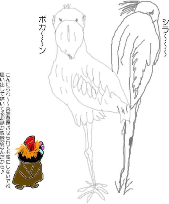 7/15 気にしないでぇ・・お絵かき練習なの☆