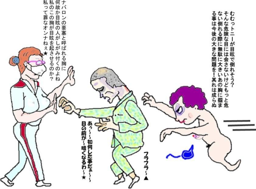 7/22 例え目眩で有ろうともあれだけには触らせては成らぬ!