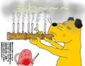 ジミッの古典的喫煙法☆