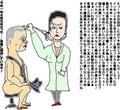 個人的今年の漢字一文字♪