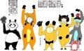 木村家動物家族抗議のポーズ●
