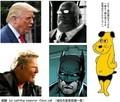 アメリカ大統領選は安物劇画見てる様♪