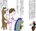 日本は何故コロナそう蔓延しないのだ?