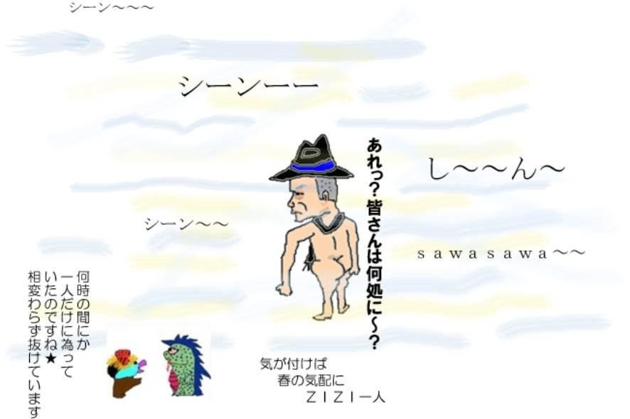 f:id:toukuro:20210222195936j:plain