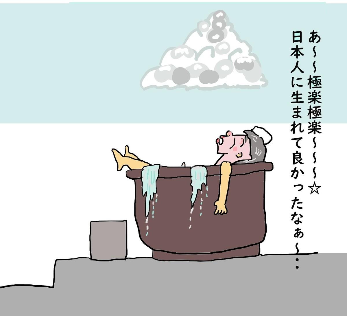 f:id:toukuro:20210802085726j:plain