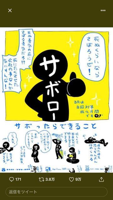 f:id:toukyougoimu:20181224140442p:plain