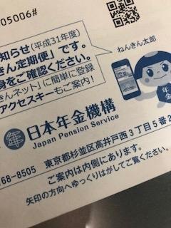 f:id:toukyougoimu:20190622100833j:plain
