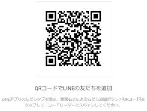 f:id:toukyousouken:20180927155325j:plain