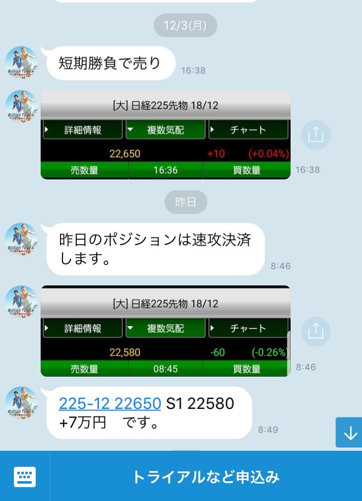 f:id:toukyousouken:20181205152107j:plain