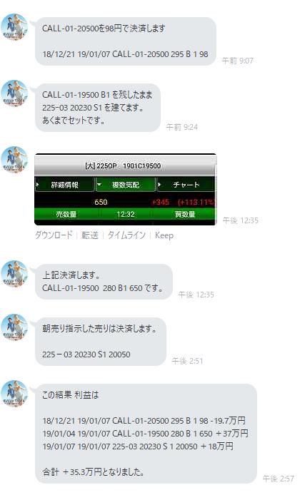 f:id:toukyousouken:20190108135652p:plain