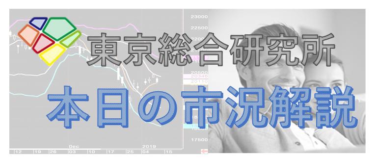 f:id:toukyousouken:20190115164741p:plain