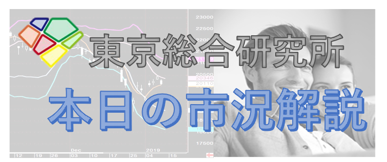 f:id:toukyousouken:20190122161355p:plain