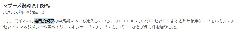 f:id:toukyousouken:20190124100740j:plain