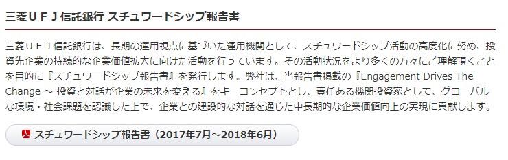 f:id:toukyousouken:20190124101224j:plain
