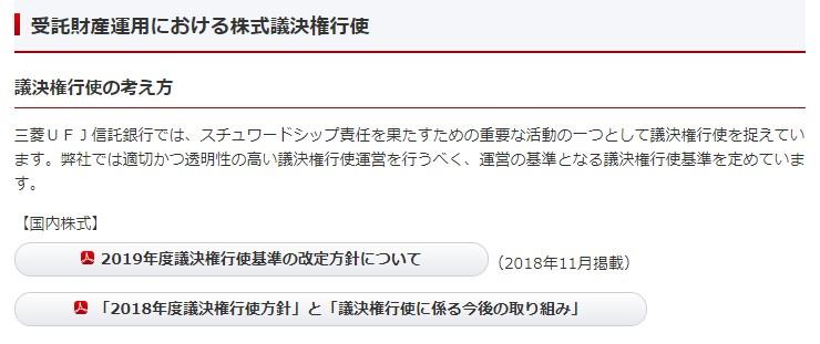 f:id:toukyousouken:20190124101249j:plain