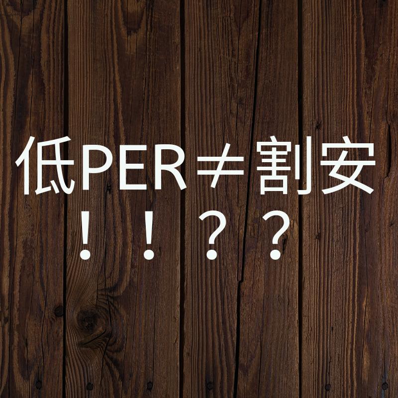 f:id:toukyousouken:20190221171539p:plain