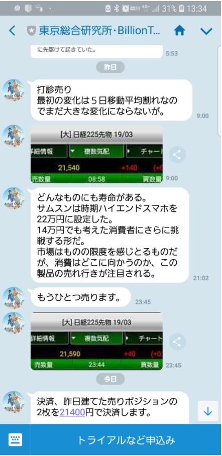 f:id:toukyousouken:20190226143346p:plain