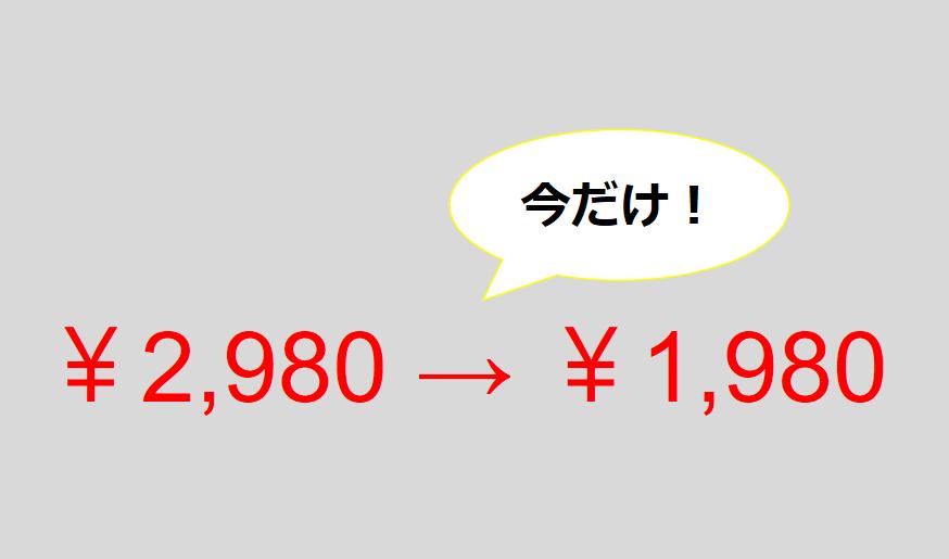 f:id:toukyousouken:20190403154811p:plain