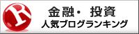 f:id:toukyousouken:20190412172620p:plain