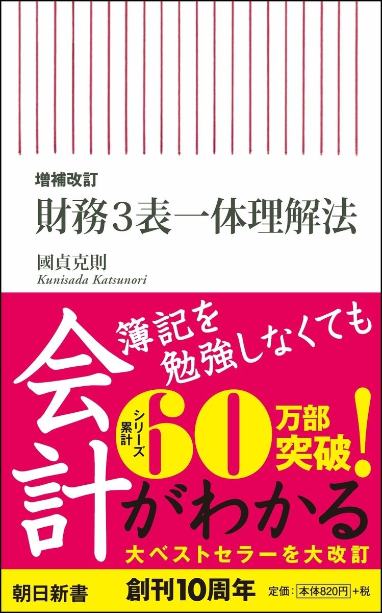 f:id:toukyousouken:20190425150046j:plain