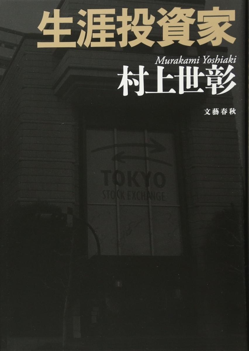 f:id:toukyousouken:20190425150050j:plain