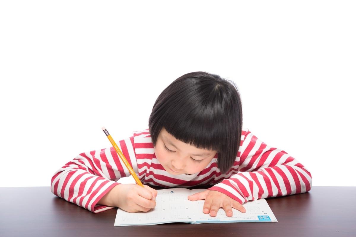 勉強をしている子
