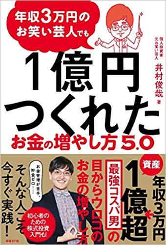 f:id:toukyousouken:20190626155107j:plain