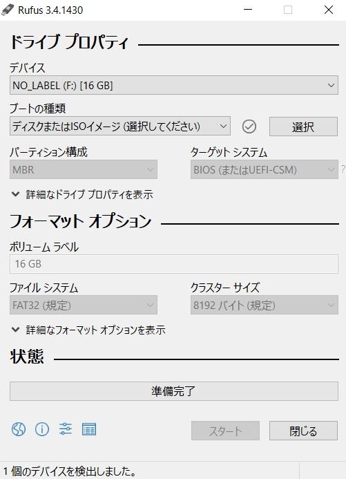 f:id:toumasuxp:20190129194336j:plain