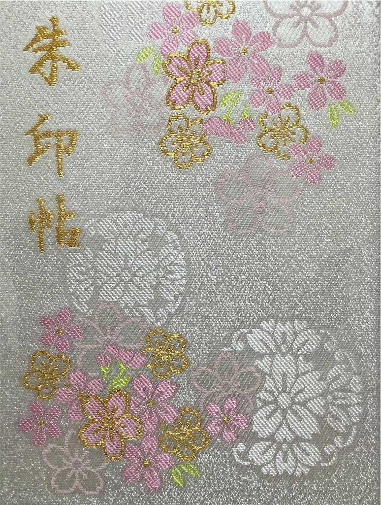 f:id:toumei23:20160822123549j:image