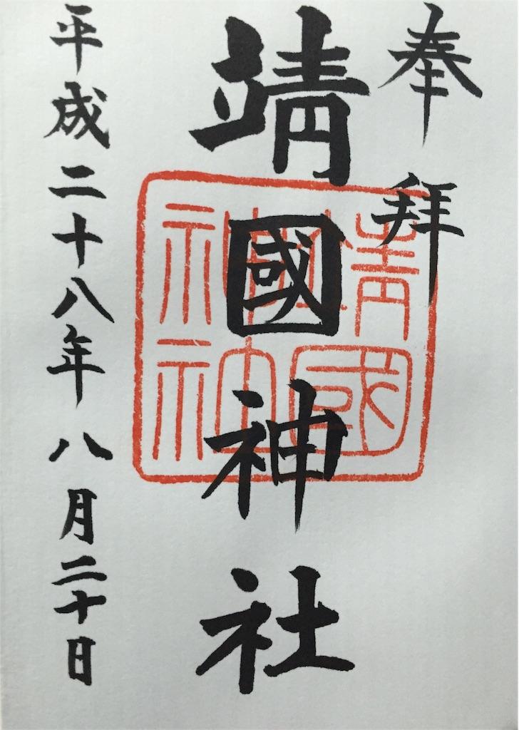f:id:toumei23:20160822123659j:image