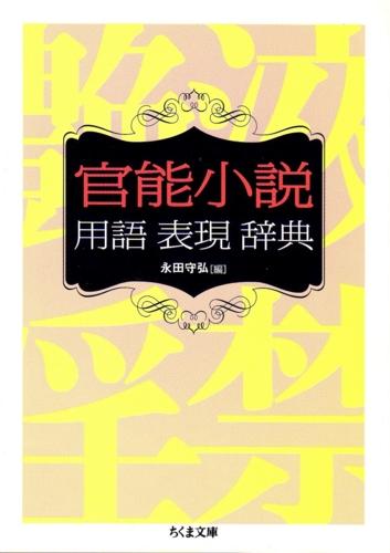 f:id:toumeioj3:20081215133913j:image:right