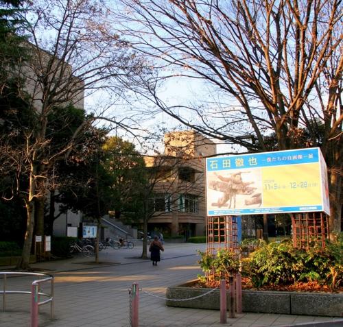 f:id:toumeioj3:20081216185606j:image:right
