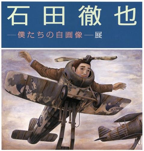 f:id:toumeioj3:20081216192324j:image:left