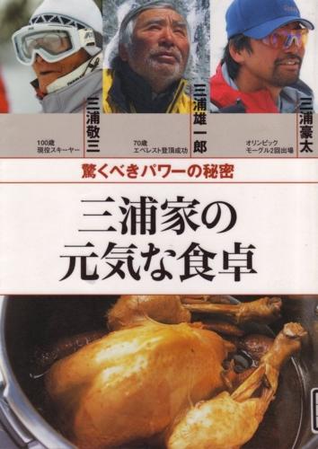 f:id:toumeioj3:20081226212041j:image:right