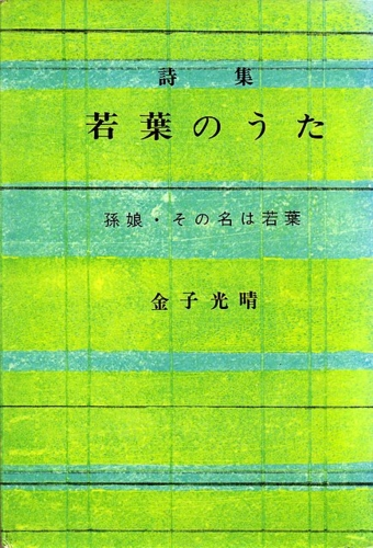 f:id:toumeioj3:20090327213417j:image:right