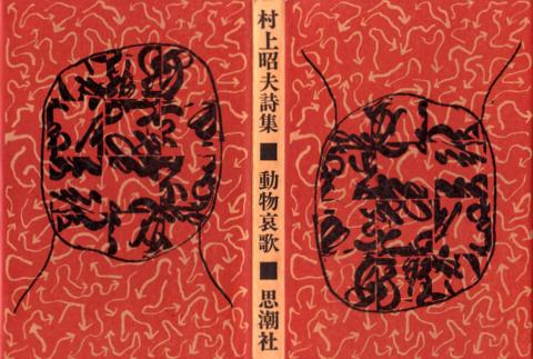 f:id:toumeioj3:20091002091817j:image:right