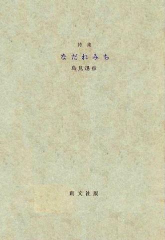 f:id:toumeioj3:20101001105415j:image:right